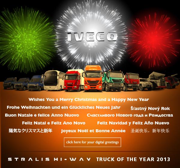 Поздравления с новым годом от автосалона